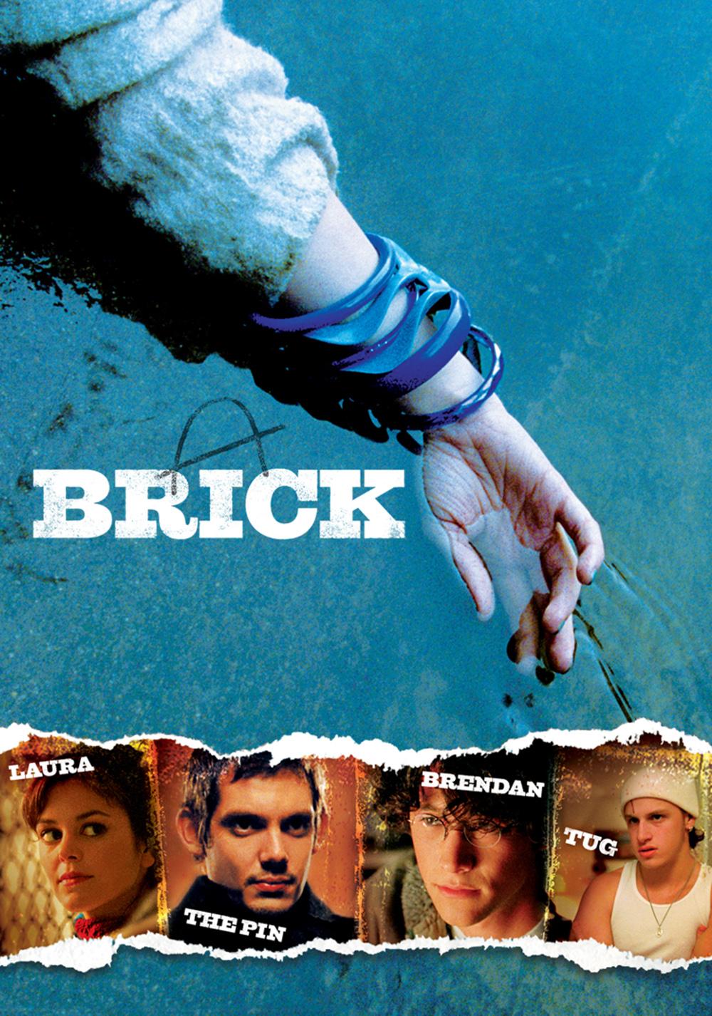 brick-52e8105c70c98